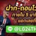 ligaz24tha's picture